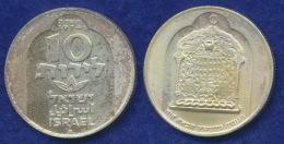 Israel 10 Lirot 1974 Hanukka 5735 Ag500 - Israel