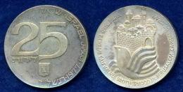 Israel 25 Lirot 1977 29 Jahre Israel Ag500 - Israel