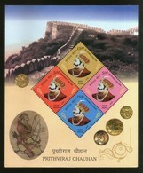 India 2018 Prithviraj Chauhan King Worrier Fort Ancient Coin M/s MNH - Case Reali