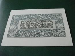 AMMINISTRAZIONE COMUNALE DI SONCINO  CR BIBBIA EBRAICA - Cremona
