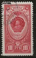 Russie 1960 N°Y.T. : 2281 Obl. - Usados
