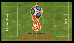 FIFA World Cup 2018 Russia, Cinderella Block - Russie & URSS