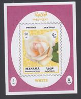 Roses, Manama, Gold - Roses