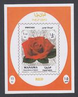 Roses, Manama, Silver - Roses