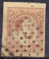 ESPAGNE ! Timbre Ancien De VALENCE De 1874 N°6 > 135€ - Carlistes