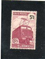 FRANCE  5,00 F     1945      Y&T: 230A Ou 230 B    Colis Postaux    Neuf Sans Charnière - Parcel Post