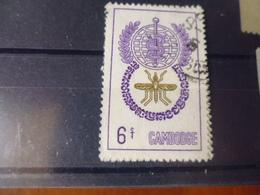 CAMBODGE TIMBRE OU SERIE   YVERT N°121 - Cambogia
