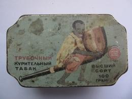 Old Russia  Pipe Tobacco  Metal Tin Box 1930s - Contenitori Di Tabacco (vuoti)