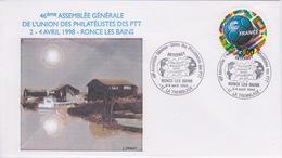 FDC - ENVELOPPE 1 ER JOUR - CACHET RONCE LES BAINS - 17 LA TREMBLADE 3 4 AVRIL 1998 - TIMBRE COUPE DU MONDE 1998 - 1990-1999