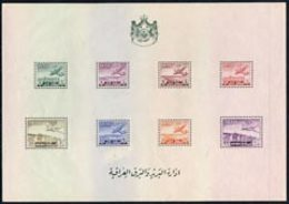 Irak 1949, Air Mail, Planes, Some Gum Wrinkles But Unmounted Mint, BF - Iraq