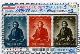 EUROPE:#YUGOSLAVIA#COMMEMORATIVE#COMPLETE SET*MH* (YUG-250S-1A) (13) - 1945-1992 Repubblica Socialista Federale Di Jugoslavia