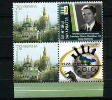 CHess Schach Olympiad Khanty Mansiysk 2010  Ukraine Personalized - Chess