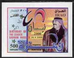 Irak 2000, 63th Saddam Hussein, BF IMPERFORATED - Iraq