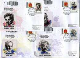 "CHess Schach Lasker Steve Jobs Einstein, Henty Ford ""They Changed The World"" Ukraine Personalized FDC - Chess"