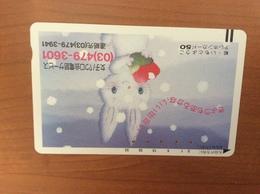 Telecarte Japon - Comic Rabbit - Balkenkarte / Front Bar Card Japan / Japonese  - Nr. 110-17259 - Japan
