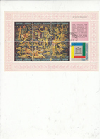BURUNDI  1966 - BF 11° - UNESCO - Nudi - Pittura - Burundi