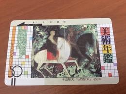 Telecarte Japon - Comic Horse- Balkenkarte / Front Bar Card Japan / Japonese  - Nr. 110-18777 - Japan