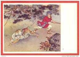 Image Chasse Au Tigre N° 7 - Vieux Papiers