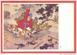 Image Chasse Au Tigre N° 9 - Vieux Papiers
