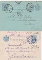 Pays Bas 2 Entiers Postaux Différents - Postal Stationery