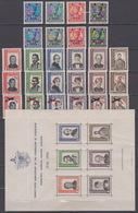 Yugoslavia, London Issue 1943, Complete, MNH, Good Quality - 1931-1941 Kingdom Of Yugoslavia