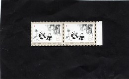 Chine , Timbres Neuf De 1973 Panda Geant - 1949 - ... People's Republic