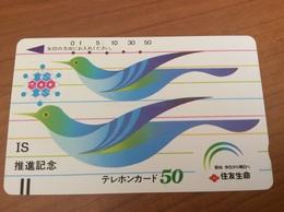 Ancienne Telecarte Japon - Balkenkarte / Front Bar Card Japan / Japonese Comic Birds-330-334 - Japan