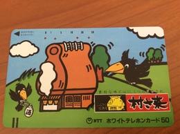 Ancienne Telecarte Japon - Balkenkarte / Front Bar Card Japan / Japonese Comic Birds-110-011 - Japan