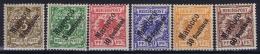 Deutsche Reich  Marokko Mi 1 - 6   Yv 1  - 6    MH/* Flz/ Charniere - Bureau: Maroc
