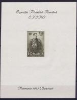 Romania Mi Block 1 Postfrisch/neuf Sans Charniere /MNH/** - Blocks & Sheetlets