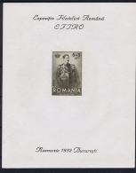 Romania Mi Block 1 Postfrisch/neuf Sans Charniere /MNH/** - Blocks & Kleinbögen