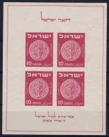 Israel  Block 1  Postfrisch/neuf Sans Charniere /MNH/**  1949 - Blocks & Kleinbögen