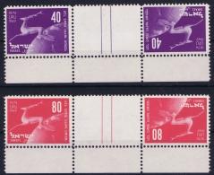 ISRAEL  Kehrdruck 28KZ - 29 KZ  Postfrisch/neuf Sans Charniere /MNH/**  1950 - Israel