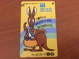 Ancienne Telecarte Japon - Balkenkarte / Front Bar Card Japan / Japonese Comic Cangaruh  -110-011 - Japan