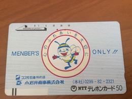 Ancienne Telecarte Japon - Balkenkarte / Front Bar Card Japan / Japonese Comic Bee 110-011 - Japan