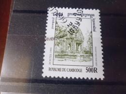 CAMBODGE TIMBRE OU SERIE   YVERT N°1633 - Cambodia