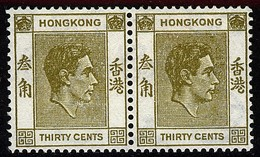 HONG KONG KGVI 1945 30c Perf 14½ X 14 SG 151a Mounted Mint Pair - Hong Kong (...-1997)
