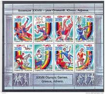 2004. Tajikistan, Olympic Games Athens, Sheetlet Perforated, Mint/** - Tadschikistan