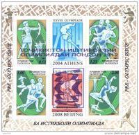 2012. Tajikistan, Olympic Games London'2012, Type II, OP Of Violet Colour, Mint/** - Estate 2012: London