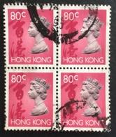 Hong Kong  QE II USED - Hong Kong (...-1997)