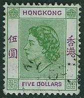 HONG KONG 1954 QE2 $5 Green & Purple SG 190 Sound Used - Hong Kong (...-1997)