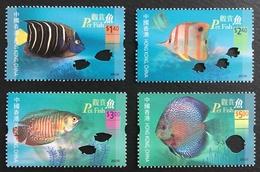 Hong Kong 2003 Aquarium MNH - Hong Kong (1997-...)