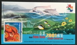 Hong Kong  2000 Hong Kong 2001 Stamp Exhibition MNH - Hong Kong (1997-...)