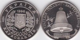 Ukraine - 200000 Karbovanciv 1996 UNC Chernobyl Lemberg-Zp - Ucraina