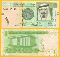 Saudi Arabia 1 Riyal P-31d 2016 UNC - Saudi Arabia