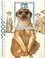 Sofia Zoo - Surinam -  Bulgaria / Bulgarie 2008 - Block MNH**(edition 6 900 Pcs) - Bulgarie