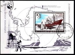 BELGIQUE, Expeditions Antarctiques Belges, Bloc N° 42 - Blocs 1962-....