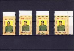Irak 1996, Saddam Hussein, 4val Overp. - Irak