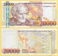 Armenia 20000 (20'000) Dram P-58 2012 UNC - Arménie
