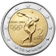 Greece 2004 Olimpiques  UNC - Grèce
